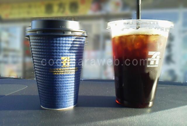 セブンカフェ キリマンジャロ アイスコーヒー
