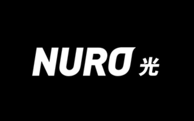 auひかり NURO光