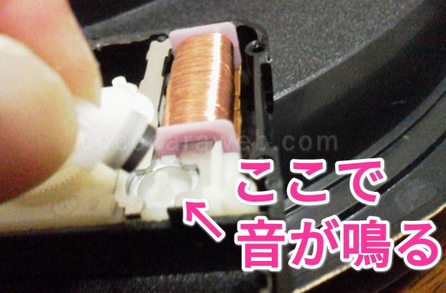 掛け時計のムーブメントを分解し磁石のついた歯車を取り出す