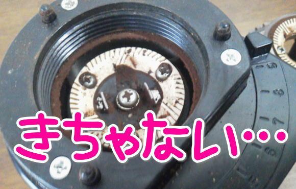 カリタ セラミックミルC-90