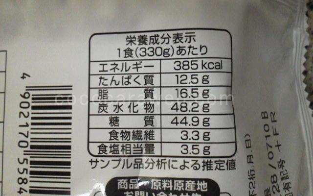 冷凍食品 カルビクッパ